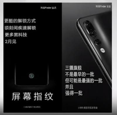 Xiaomi mi 9 Indian price