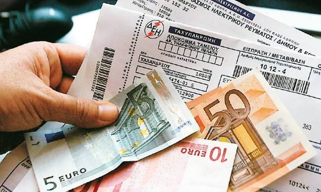 Έρχονται οι εισπρακτικές της ΔΕΗ για απλήρωτους λογαριασμούς
