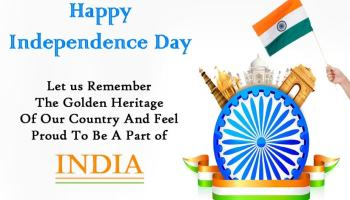 Independence Day Quotes Happy Independence Day Quotes 2018 In