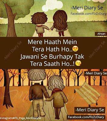 Meri Diary Se Fizz - Jinhe'n Duao'n me manga jata ha Unhey Bhulana Na-Mumkin ha