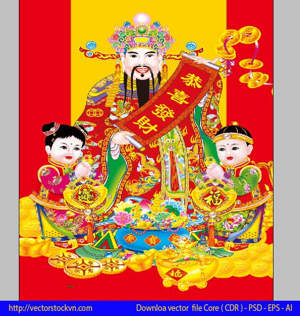 Thần Tài Tiểu Đồng.