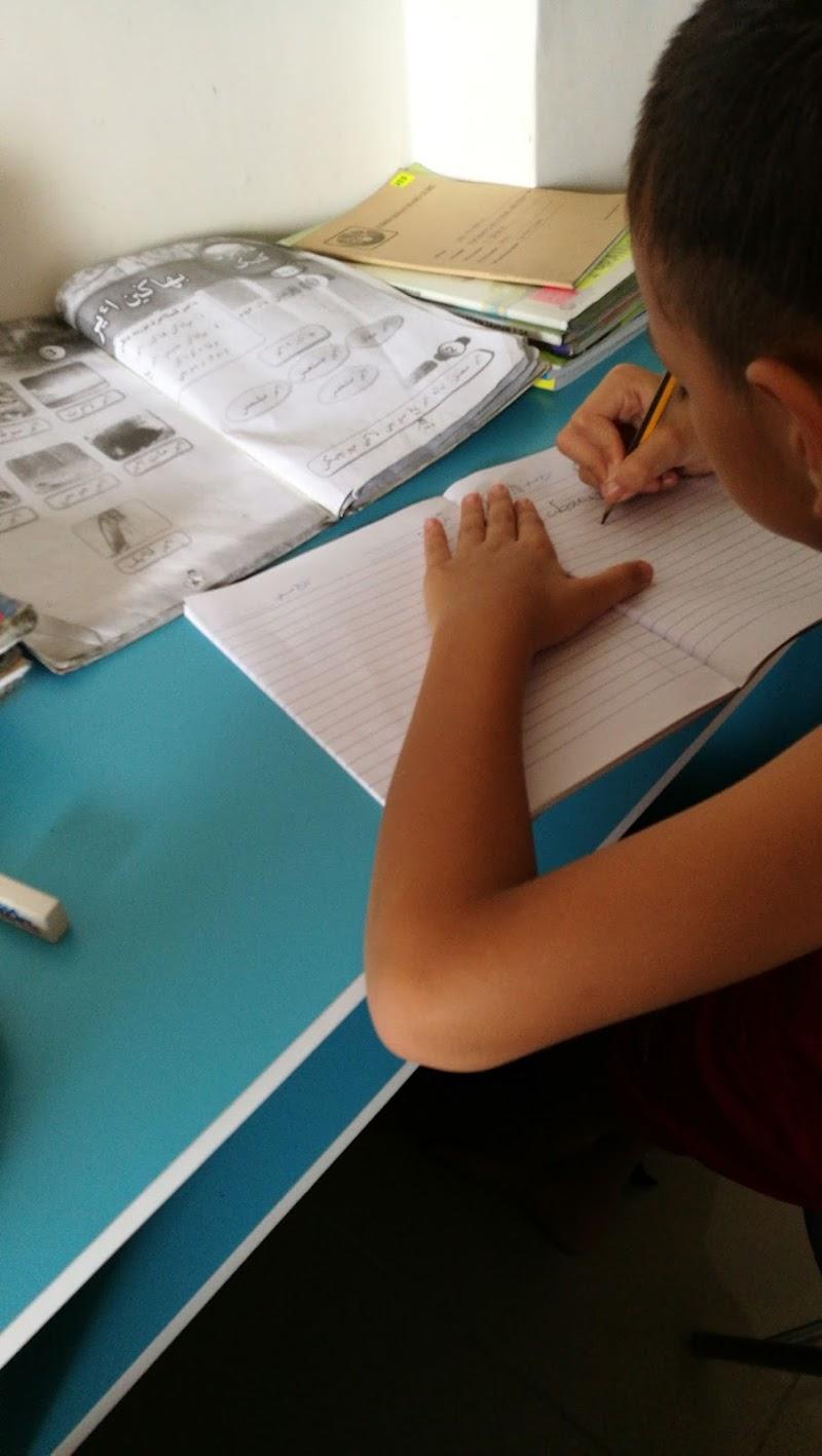 Exam Pertengahan Tahun Darjah 1 2017