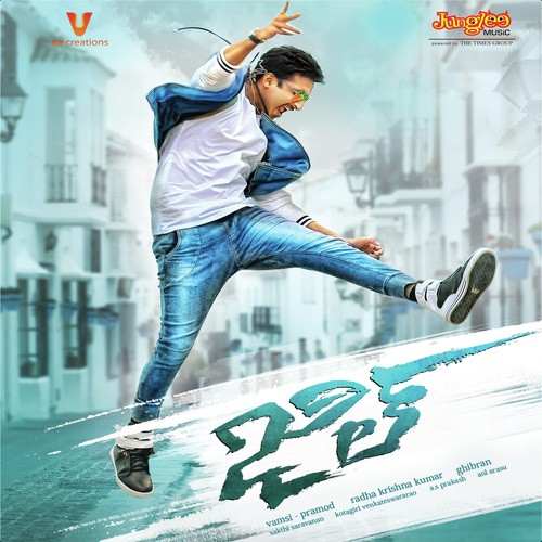 Router Password Linksys - Akhil Movie Songs Download In