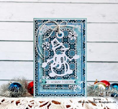 новый год, открытка своими руками, открытка скрапбукинг, cardmeking