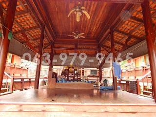 บ้านทรงไทย
