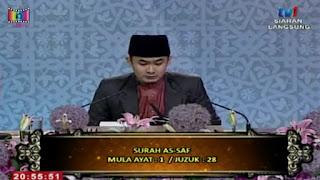 Mp3 Tilawah MTQ Internasional - (Awangku Muhd Adibul Amin - Brunei Darussalam)