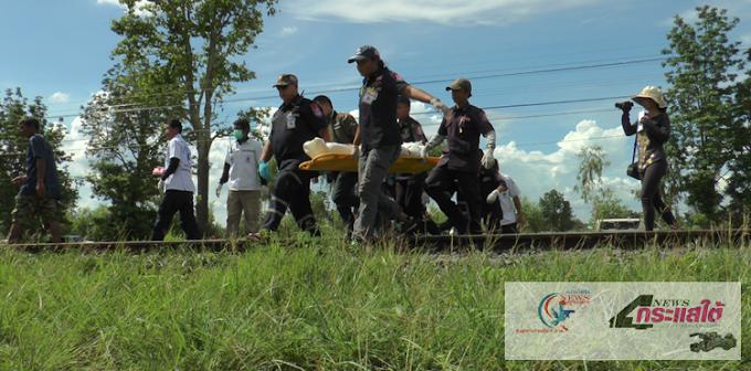 สลด น้ำตาผัวไทยกิ๊กเมียฝรั่ง ถูกตีจากกระโดดให้รถไฟชนดับสยอง(มีคลิป)