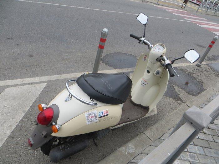Honda Crea Scoopy 50cc