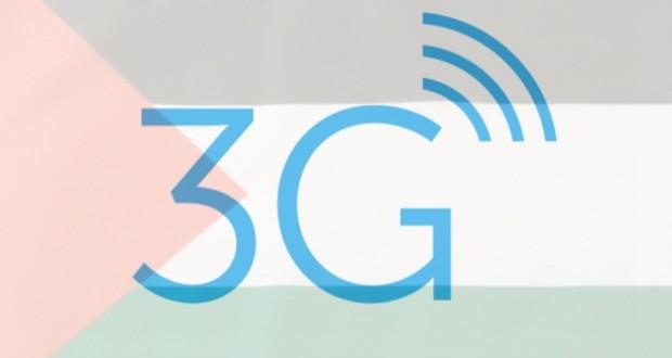 متابعة لخدمة 3G في فلسطين - كل ما تود معرفته عنها !