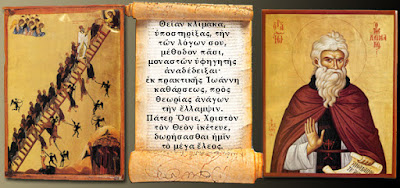 Αποτέλεσμα εικόνας για Άγιος Ιωάννης της Κλίμακος