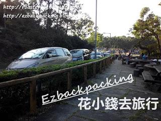 大棠山道停車場