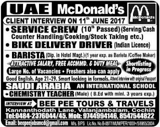 McDonald's UAE interview 2017