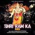 Shri Ram Ka Naara ( Shahnaaz Akhtar ) Dj Mj Production ( Ram Navami Special )