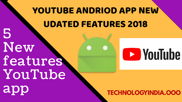Andriod YouTube app get new update and more features,dark mode, viewed wacthtime