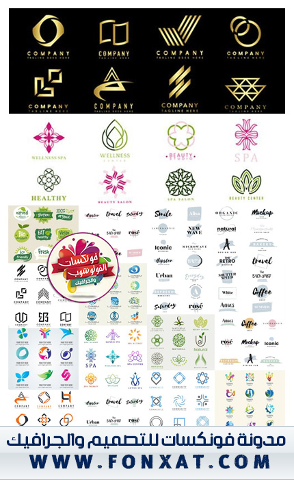 Colorful Logos And Branding Vector Collection