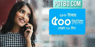 Grameenphone 500 Minutes 288TK 30 Days