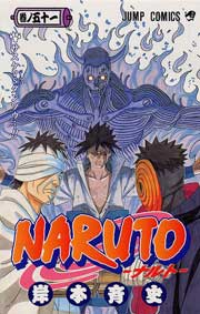 Ver Descargar Naruto Manga Tomo 51