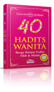 40 Hadits Wanita | TOKO BUKU ISLAM ONLINE