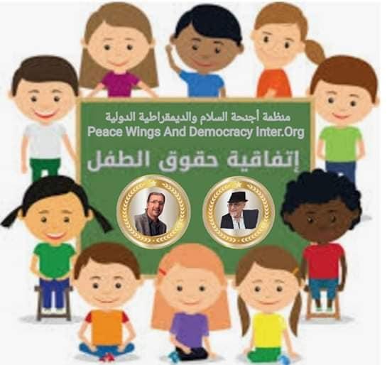 الميدعة جوى رامي عثمان الجمهورية العربية السورية سفيرة الطفولة للسلام العالمي