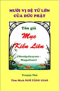 Muc Kieu Lien