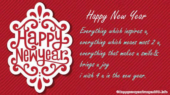 imgenes de thank you messages for friends on new year happy new year thank you