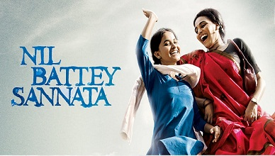 Nil Battey Sannata Full Movie