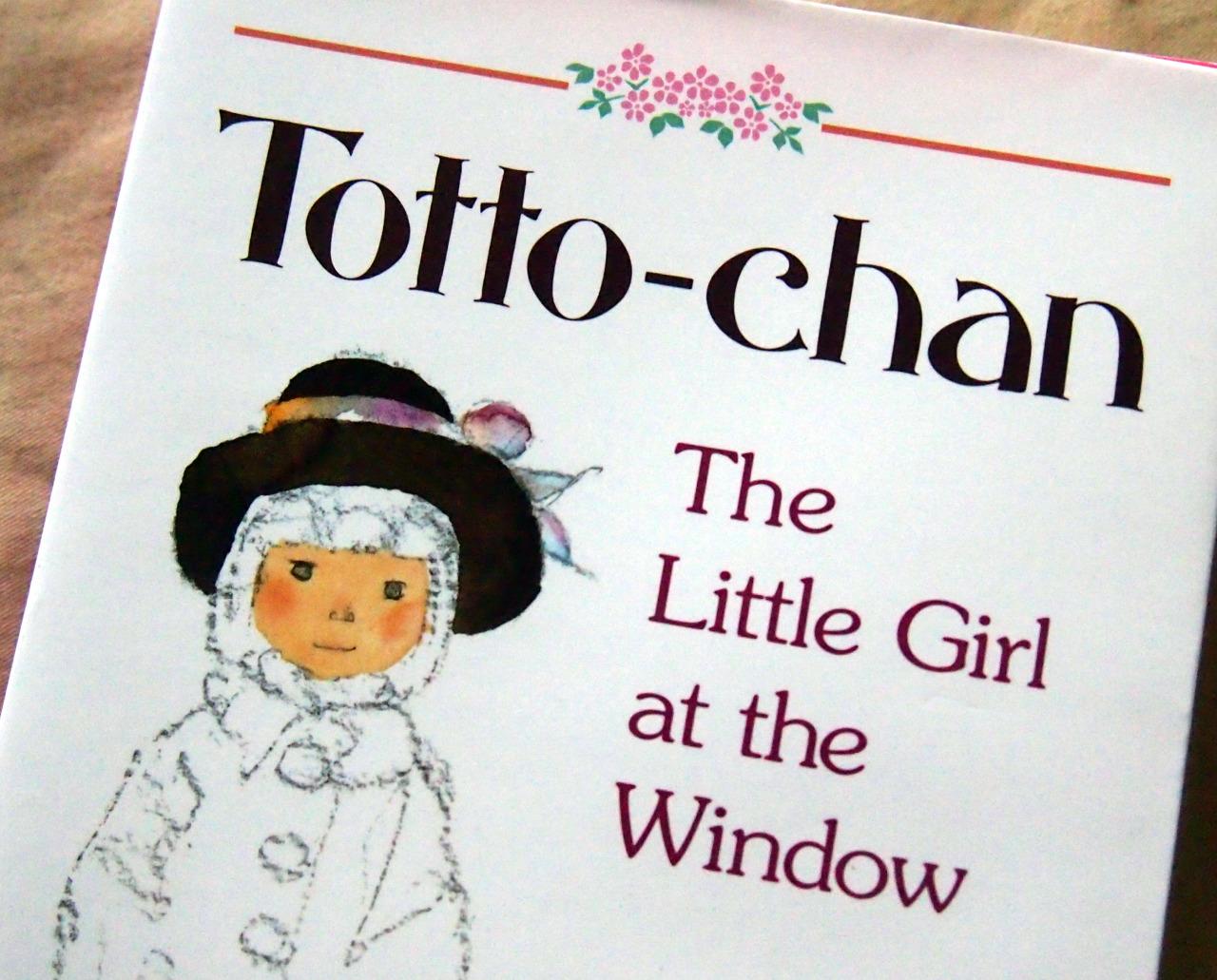 Totto-chan belajar di sekolah yang seru
