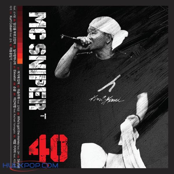 Mc Sniper – album -1 (Subtitle: 40) (ITUNES PLUS AAC M4A)