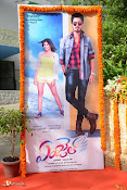 Angel Movie Launch-thumbnail-9