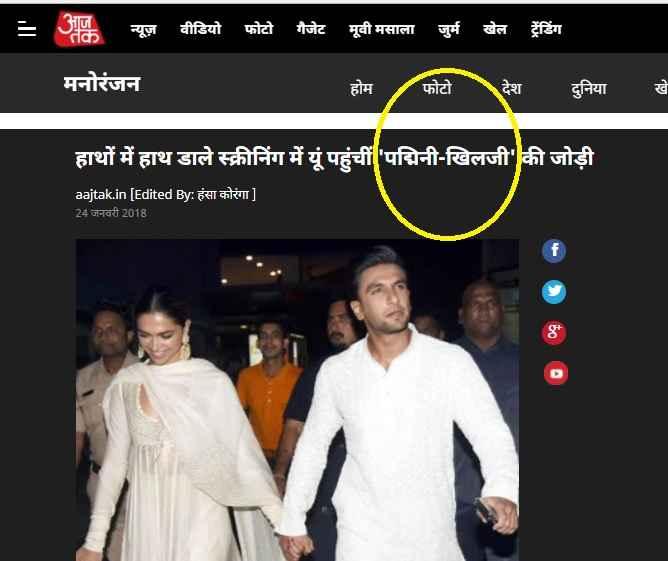 aajtak-news-screenshot