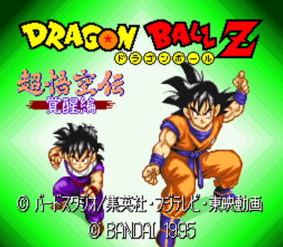SFC七龍珠Z超悟空傳-覺醒篇+流程攻略+金手指+繁體中文模擬器+遊戲Rom下載!