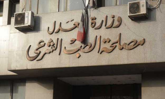 مصلحة الطب الشرعي تصدر تقرير سبب وفاة مكين، بسبب التعذيب