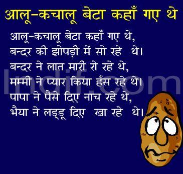 My Words Hindi Poems