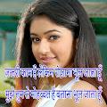 शायरी, दिल को छू लेने वाली शायरी, Love Shayari