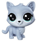 Littlest Pet Shop Series 2 Multi Pack Sonia Siberio (#2-82) Pet