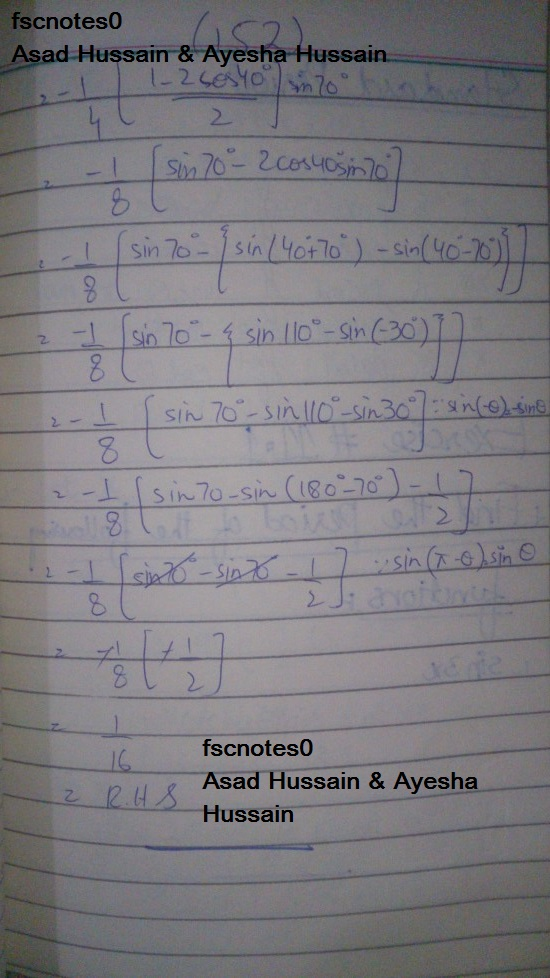 FSc ICS FA Notes Math Part 1 Chapter 10 Trigonometric Identities Exercise 10.4 Question 5 written by: Asad Hussain & Ayesha Hussain 4