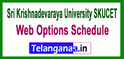 SKUCET  Counselling and Web Options Schedule