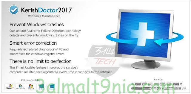 Kerish Doctor 2017