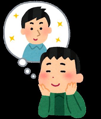片思いのイラスト(男性同士)
