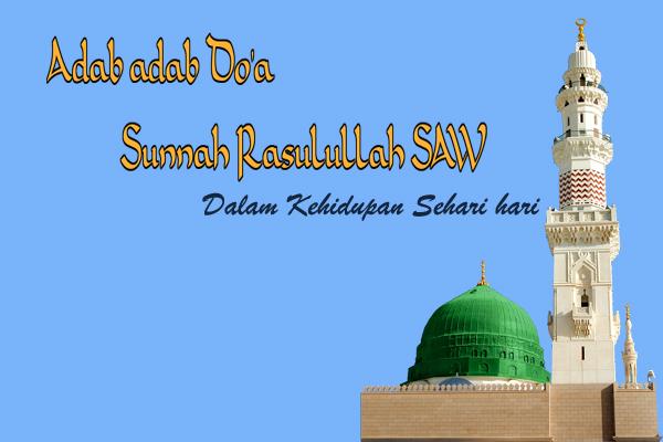 Adab Adab Sunnah Membaca Al Qur'an, adab membaca al quran bagi wanita, adab membaca al quran di handphone, tata cara membaca al quran yang baik dan benar, 10 adab membaca al quran, aturan membaca al quranadab berdoa dengan baik, adab membaca doa, adab mendengarkan al-quran