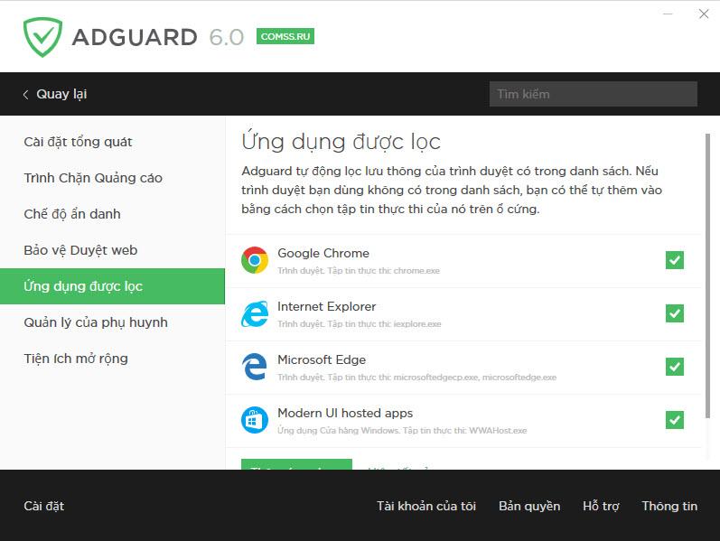 Adguard – Phần mềm chặn quảng cáo nhanh chóng