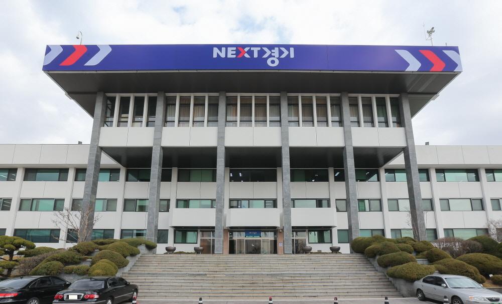 경기도, 저소득층에 최대 4,500만원까지 전세금 대출 지원