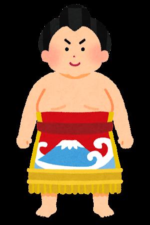 化粧まわしを付けたお相撲さんのイラスト
