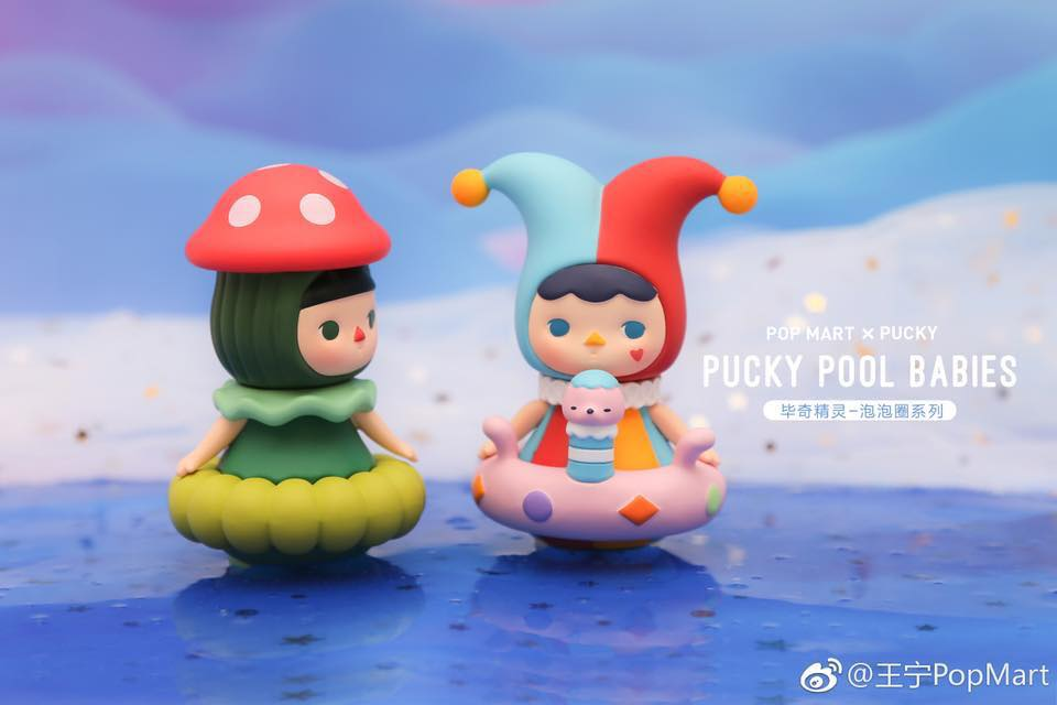 POP MART PUCKY Mini Figure Designer Toy Atr Figurine Pool Babies Mushroom Baby