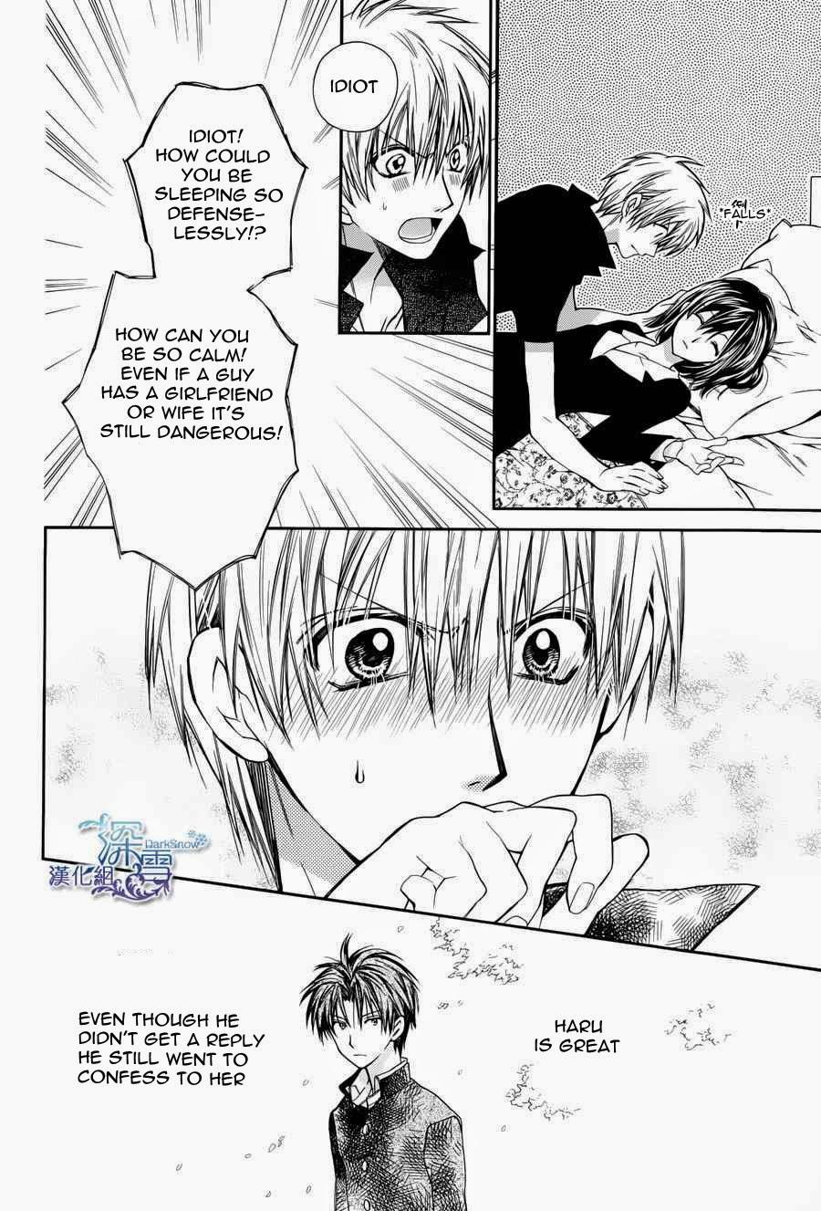 Read manga 31 Ai Dream Vol.001 Ch.003: Episode 003 online in high quality
