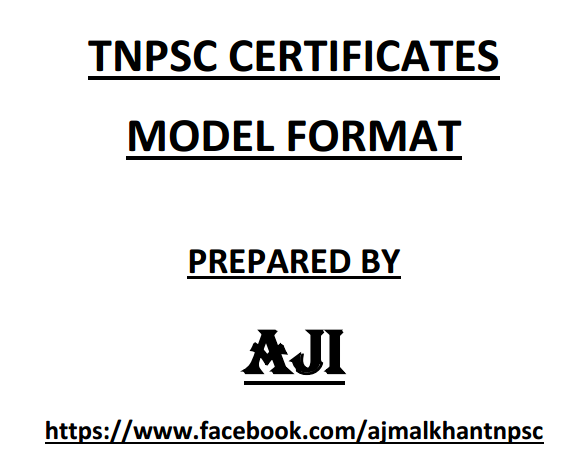 Pstm conduct no objection certificates for tnpsc certificate certificates required for tnpsc certificate verification altavistaventures Image collections