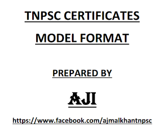 certificates required for tnpsc certificate verification