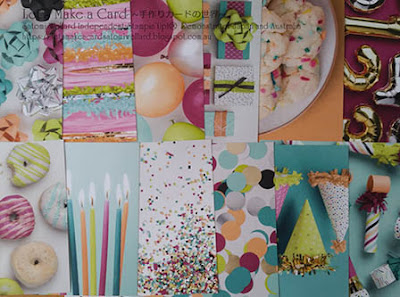 Occasion Catalogue Sneak Peek  Picture Perfect Birthday Satomi Wellard-Independent Stampin'Up! Demonstrator in Japan and Australia, #su, #stampinup, #cardmaking, #papercrafting, #rubberstamping, #stampinuponlineorder, #craftonlinestore, #papercrafting, #handmadegreetingcard, #greetingcards  #2018occassionscatalog, #picurreperfect #スタンピン #スタンピンアップ #スタンピンアップ公認デモンストレーター #ウェラード里美 #手作りカード #スタンプ #カードメーキング #ペーパークラフト #スクラップブッキング #ハンドメイド #オンラインクラス #スタンピンアップオンラインオーダー #スタンピンアップオンラインショップ #動画 #フェイスブックライブワークショップ #2018オケージョンカタログ #ピクチャーパーフェクトバースデー #スタンピンスポッツ