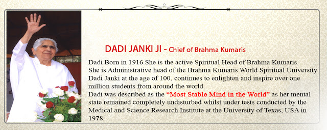 Dadi Janki introduction