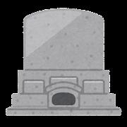 墓石のイラスト(洋型)